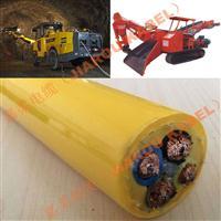 铲运机电缆(抗拉、抗扭转、耐磨矿用拖拽电缆)