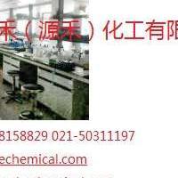 科思创水性聚氨酯Bayhydrol  2546拜耳源禾供应