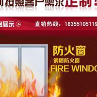 合肥高等防火窗,开启式防火窗,固定式防火窗,成品防火窗