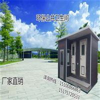 北京环保厕所献县移动厕所厂家保定生态厕所