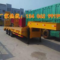 13米拉挖机低平板挂车尺寸规格