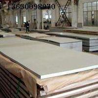 供应冲压材料HC250/450DPD Z板材钢带分条