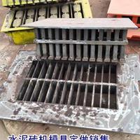 水泥砖模具厂家加工