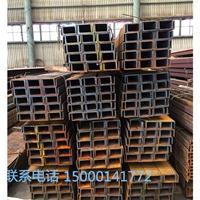 辽宁C12*20.7美标槽钢Q235B特价批发