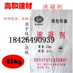 綦江供应高效减水剂 减水率高 建筑膨胀剂 厂家直供