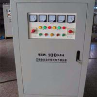 SBW系列三相全自动电力补偿式稳压器价格