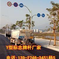 【城市道路交通指示牌|指路牌】厂家 安装