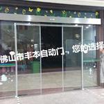 杏坛门禁自动门幼儿园松下自动门设计安装报价