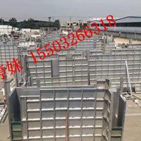 铝模板 建筑铝合金模板厂家