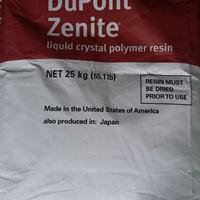上海昆山总批发价LCP 7130L美国杜邦质量实在