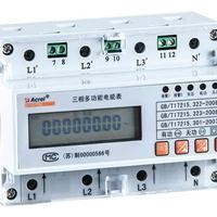 导轨式安装电能计量表,复费率电能表,精度高,厂家直销