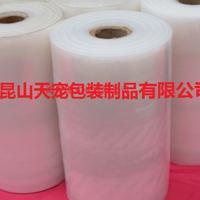 卫浴配件贴体包装膜   洁具吸塑包装膜