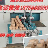 数控木工开榫机多少钱 木工数控开榫机多少钱