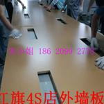 北京厂家直销一汽红旗4s店门头铝蜂窝板 金色幕墙铝板