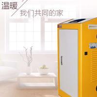 家用取暖电锅炉