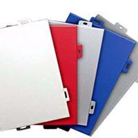 德普龙铝单板专业铝单板厂家环保家庭装修材料