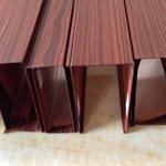木纹铝方通厂家直销 广东U型铝方通厂家供应商 /价格