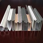 广东铝方通厂家_广东木纹铝方通_U型铝方通吊顶_德普龙建材