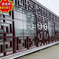 仿古复古木纹色铝花格铝窗花价格厂家供应