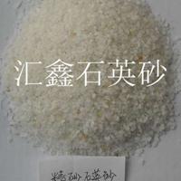 供应环氧地坪用石英粉|石英砂 精制石英砂 普通石英砂