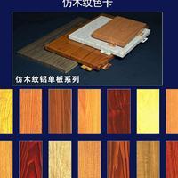 南宁 德普龙 厂家直销 氟碳铝单板 幕墙铝单板 造型铝板