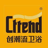 中国卫浴十大品牌选择创潮流卫浴