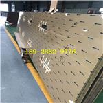 山东省一汽红旗汽车4S店外墙铝蜂窝板广州生产厂家