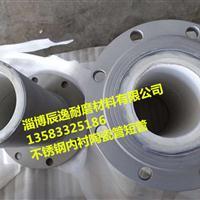 供应耐磨管道  陶瓷耐磨管道  规格多 型号多