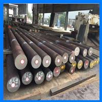 供应冶钢40crmo合金钢板/合金圆钢