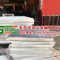 供应汽车零件用镁合金板_az91d镁合金挤压棒