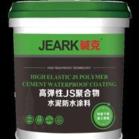 JEARK碱克高弹性JS聚合物防水涂料厨卫专项使用防水