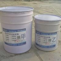 商丘环氧树脂碳纤维浸渍胶价格