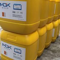 德国默克MOK?5014分散剂替代BYK-P104S