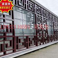 万载县商业街改造专用铝合金复古仿古铝窗花供应厂家