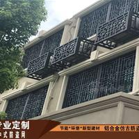 江西进贤县街道改造铝窗花铝合金仿古复古木纹色厂家