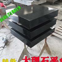 济南大理石平台生产厂家