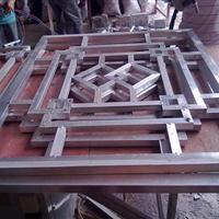 仿木纹花格,铝合金花格厂家价格定制