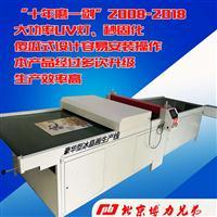 南京冰晶画设备厂家