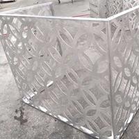 铝合金雕花外墙空调罩 空调室外机冲孔金属烤漆防护罩厂家直销