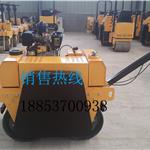 华中地区厂家热销斯优特单钢轮手扶式压路机