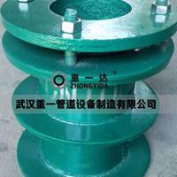 防水套管 武汉专业防水管件生产 柔性套管钢性套管