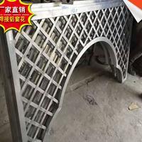 专业的淄博 市铝窗花 铝管铝窗花 街道改造木纹铝窗花 铝合金窗