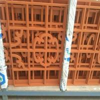 厂家直销铝合金窗花、木纹铝窗花 款式多样 价格优惠