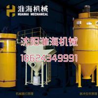 辽宁沈阳仓顶室内收尘器除尘器设备生产厂家