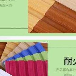 临沂市绿然装饰材料有限公司