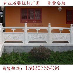 大理石栏杆 路边桥梁石栏杆 河道河堤围栏雕刻 石头护栏