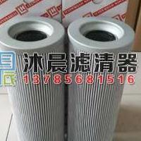 黎明回油滤芯FBX-160*20