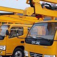 高空作业车厂家车展赢得国内同行业赞誉