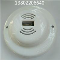 物联网紫外火焰探测器 开关量明火探测器 常开常闭