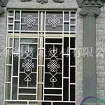 铝窗花厂家,铝窗花价格木纹色窗花街道仿古铝窗花木纹花格